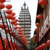La Pagode, Kunming – Chine