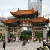 Identité architecturale, Kunming – Chine
