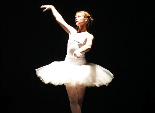 Danseuse ballerine, Nantes – France