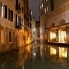 Eclairage nocturne à Venise – Italie