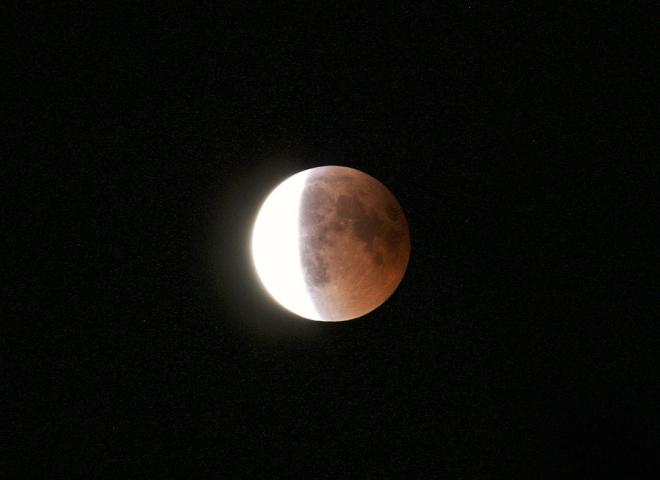 Éclipse de Lune – France