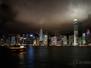 Hong Kong – Chine
